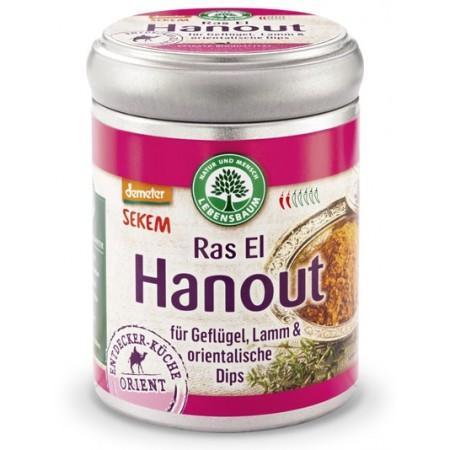 Himalajų druska (1 kg)